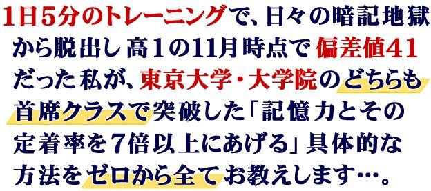 2010y01m22d_222447671.jpg